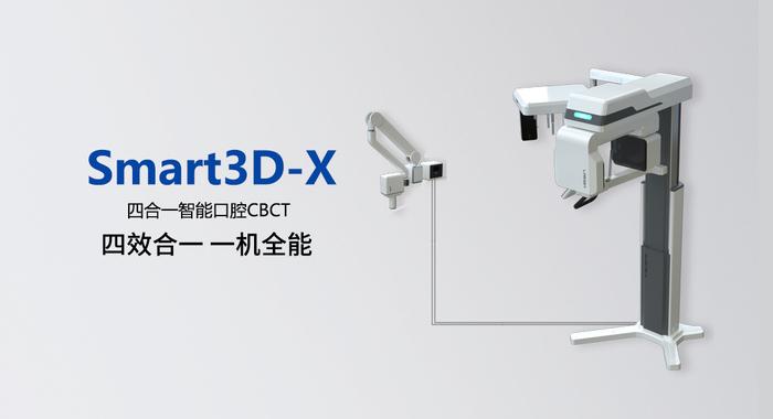 smart3D-X.jpg